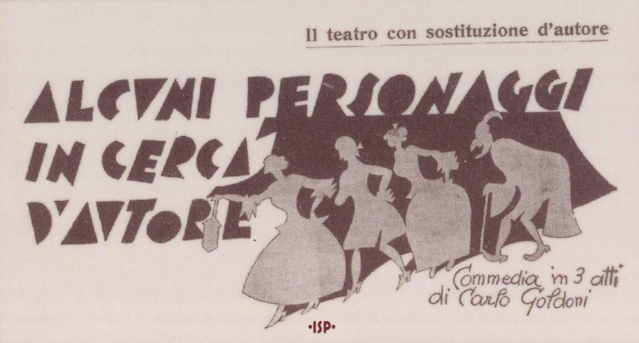 Almanacco del Guerin Meschino 1935 1 1